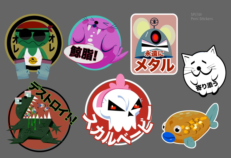 spdr_penistickers_5000